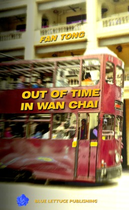 Out of Time in Wan Chai
