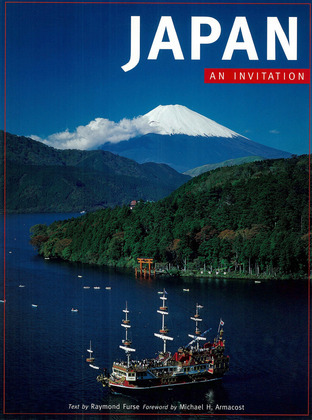 Japan an Invitation