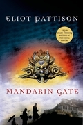 Mandarin Gate