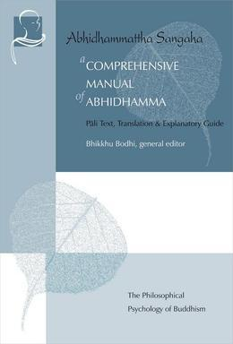 A Comprehensive Manual of Abhidhamma: The Abhidhammattha Sangaha