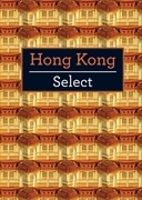 Hong Kong Select