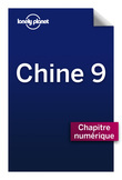 Chine 9 - Gansu