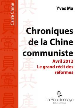 Le grand récit des réformes - Chroniques de la Chine communiste - Avril 2012