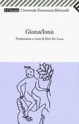 Giona/Ionà