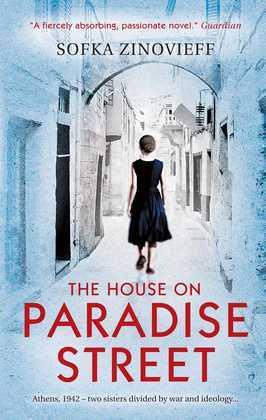 The House on Paradise Street
