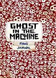 Skeleton Creek #2: Ghost In The Machine