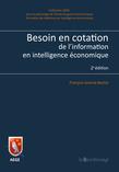 Besoin en cotation de l'information en intelligence économique