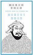 Viajes por la tierra del Kublai Khan
