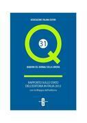 Rapporto sullo stato dell'editoria in Italia 2012