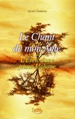 Le Chant de mon me - L'veil d'une jeune Afghane