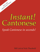 Instant! Cantonese