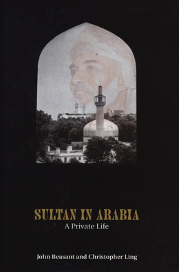 Sultan In Arabia