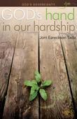 God's Hand in Our Hardships