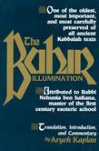 The Bahir: Illumination
