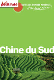 Chine du Sud 2013 Petit Fut (avec cartes, photos + avis des lecteurs)