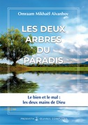 Les deux arbres du Paradis