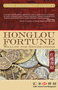 Honglou Fortune: Wealth For Generations