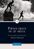 Poètes grecs du 21e siècle