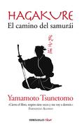 Yamamoto Tsunetomo - Hagakure. El sendero del samurái