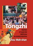 Tongzhi: Politics of Same-Sex Eroticism in Chinese Societies