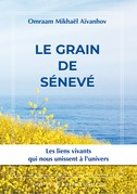 Le grain de snev