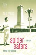 Spider Eaters: A Memoir
