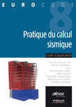 Pratique du calcul sismique