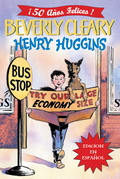 Henry Huggins (Spanish edition)