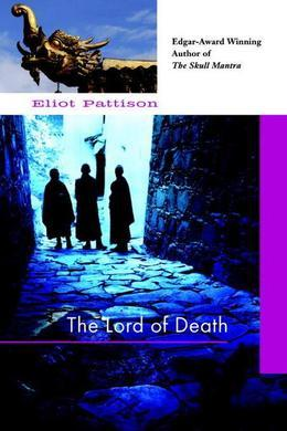 Lord of Death: A Shan Tao Yun Investigation