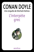 L'interprte grec