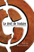 Le droit de traduire