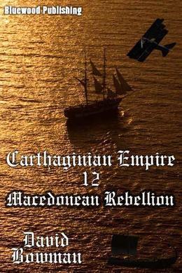 Macedonean Rebellion