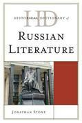 Historical Dictionary of Russian Literature