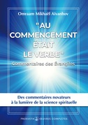  Au commencement tait le Verbe 