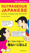 Outrageous Japanese: Slang, Curses &amp; Epithets
