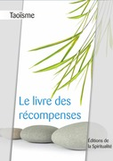 Taosme, Le livre des rcompenses