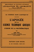 L'Apogée de la science technique grecque