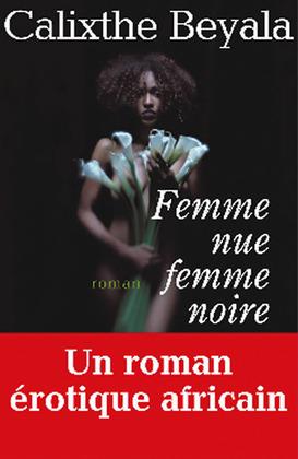 Femme nue, femme noire