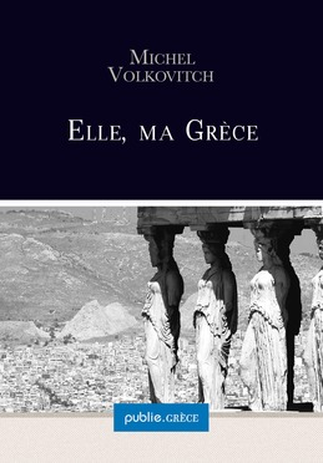 Elle, ma Grèce