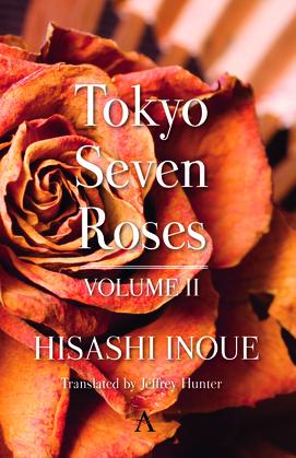 Tokyo Seven Roses: Volume II