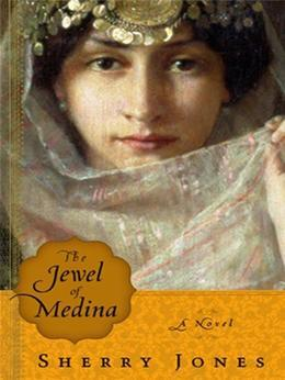 The Jewel of Medina