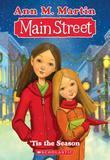 Main Street #3: 'Tis the Season