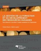 La gestion de la formation et du développement des ressources humaines