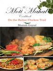 Moti Mahal Cook Book