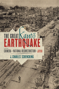 The Great Kanto Earthquake and the Chimera of National Restruction in Japan