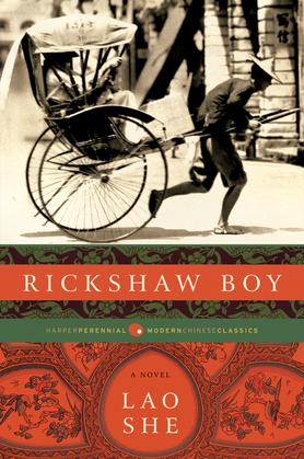 Rickshaw Boy: A Novel