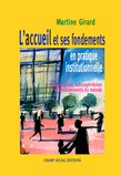 L'accueil en pratique institutionnelle