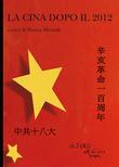 La Cina dopo il 2012