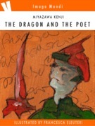 The dragon and the poet
