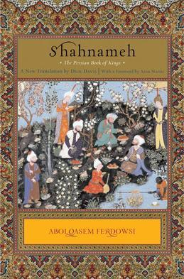 Shahnameh: The Persian Book of Kings